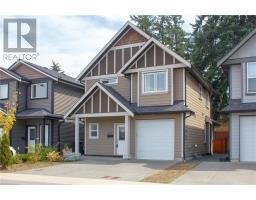 3267 Walfred Pl, victoria, British Columbia