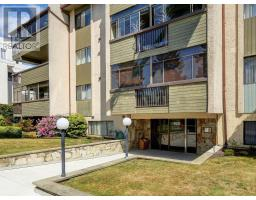 301-920 Park Blvd, victoria, British Columbia
