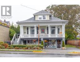 1850 Oak Bay Ave, victoria, British Columbia