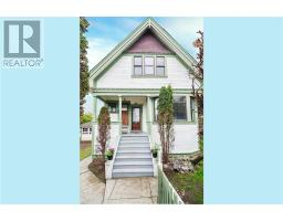2007 Cook St, victoria, British Columbia